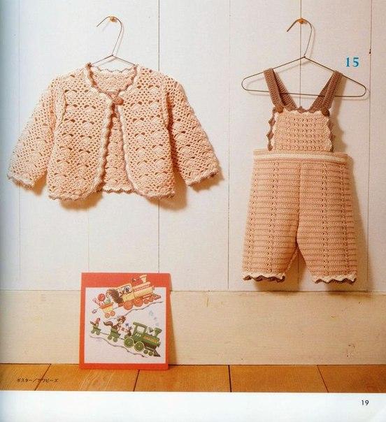 Комплекты для девочек и мальчиков F0449a94e424