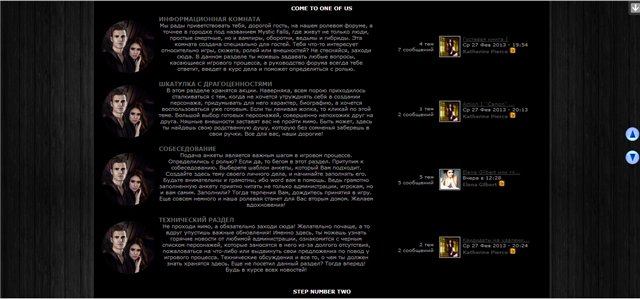 The Vampire Diaries: Fight Inside 1313ed03d2d9
