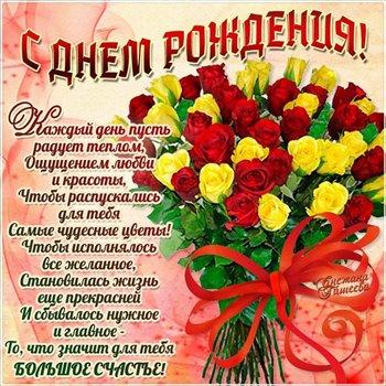 Поздравляем с Днем Рождения Аллу (АллаЮ) 7ae0933b3b8at
