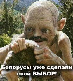 Украинский юмор и демотиваторы 2a2505a6f35b