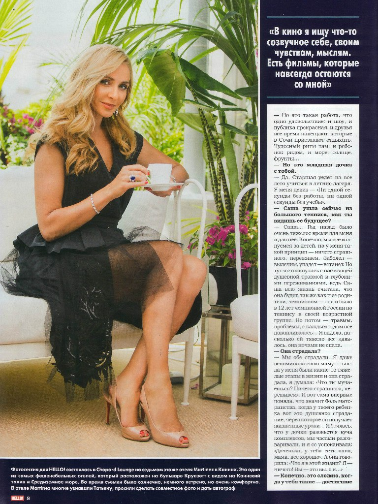 Татьяна Навка. Пресса - Страница 11 173d8f23c8bd