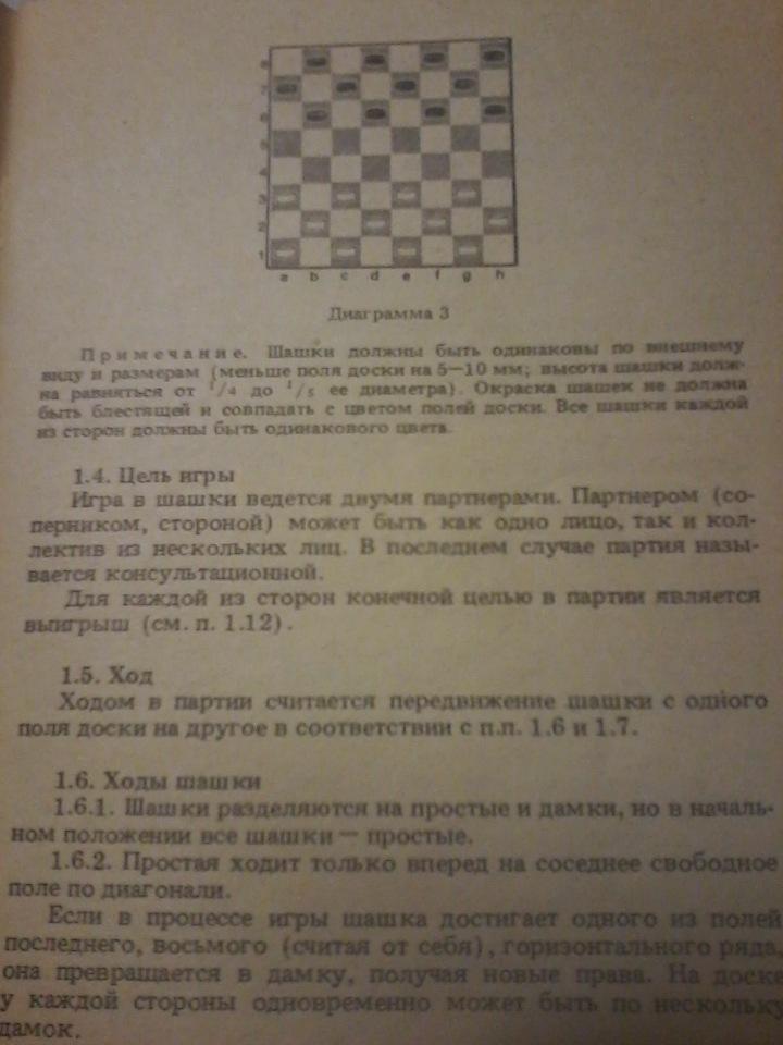 Комбинация     B4abc99487f4