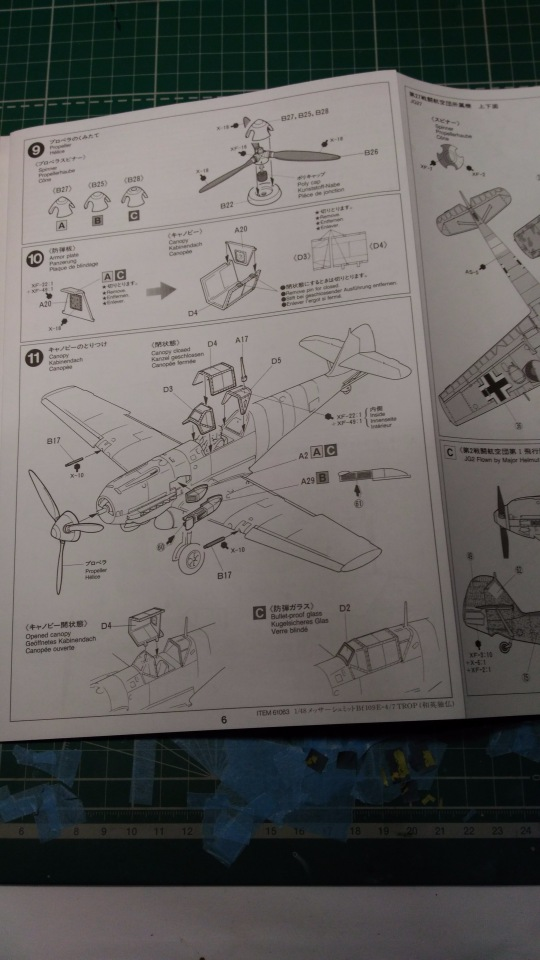 Bf 109 E7/Trop Tamiya 1:48 Dc55f7d47300