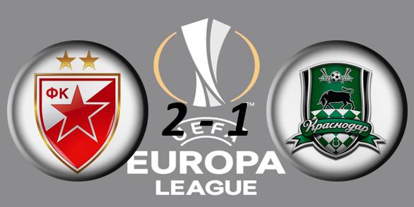 Лига Европы УЕФА 2017/2018 360147e41e42