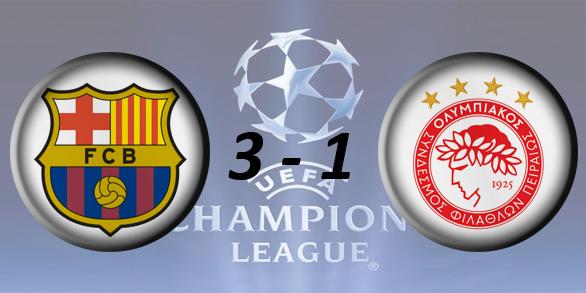 Лига чемпионов УЕФА 2017/2018 - Страница 2 Bd348633df85