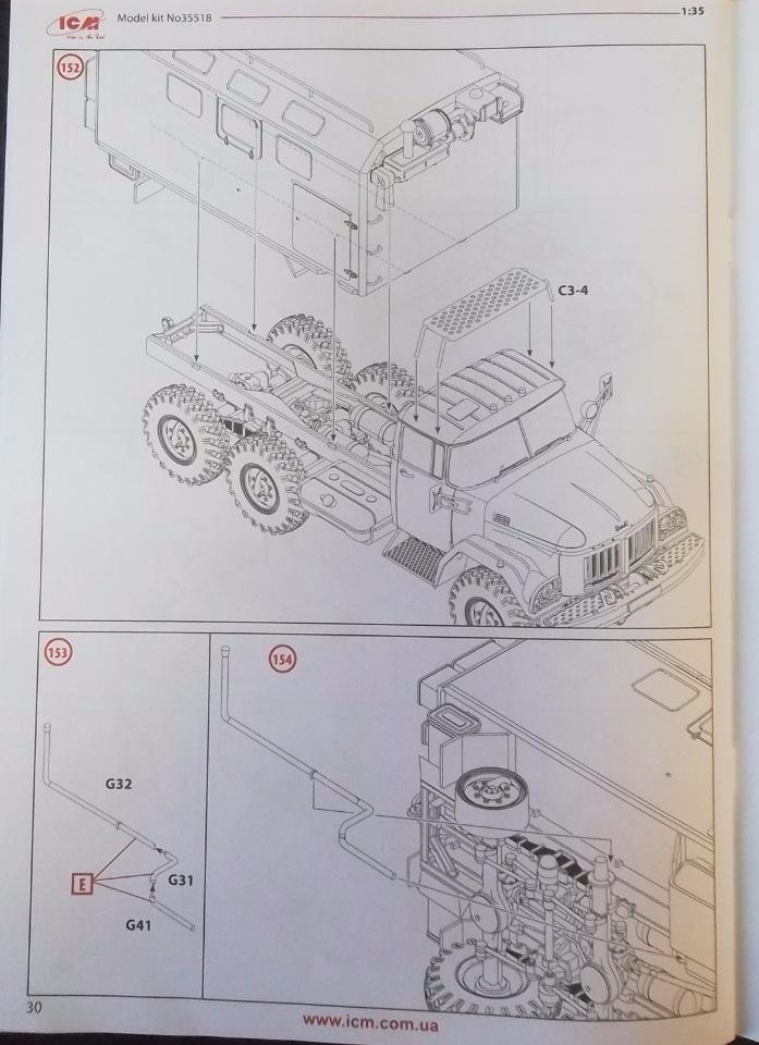 Обзор ЗиЛ-131 Аварийная служба / КУНГ, 1/35 (ICM 35518).  2b38bb6a36b9