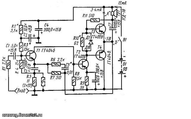 Схемотехника УНЧ на транзисторах A927d88965b6