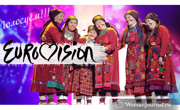 Евровидение 2012  9e23c172157c