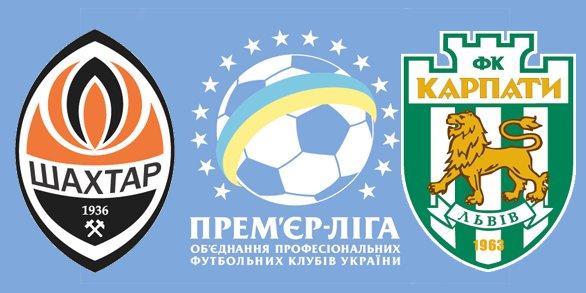 Чемпионат Украины по футболу 2012/2013 D0795b5cb2fd