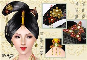 Украшения для головы, волос - Страница 6 Db7ddfc42bd6