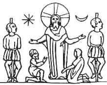КРЕСТ - символ жизни или смерти (продолжение 1) 806078d121cb
