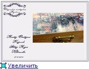 Отчеты по МК участников сайта A9b31664df78t