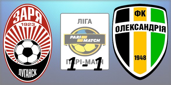 Чемпионат Украины по футболу 2015/2016 3a16b7bd448d