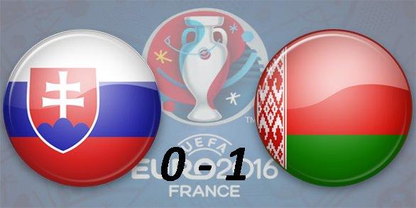 Чемпионат Европы по футболу 2016 47a377d3aa32