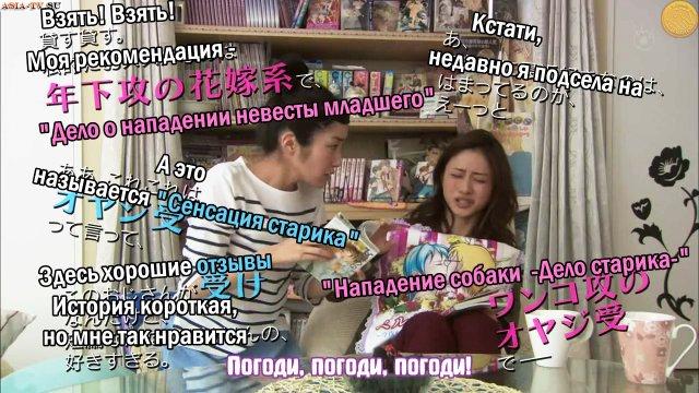 Сериалы японские - 5 - Страница 10 387343d96b97