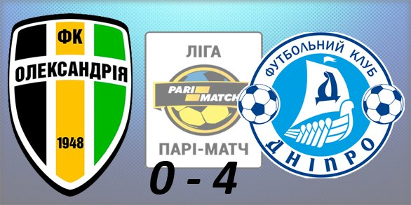 Чемпионат Украины по футболу 2015/2016 - Страница 2 488f94ea56fe