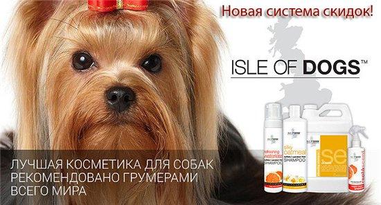 Интернет-зоомагазин Pet Gear - Страница 8 2d97be83a80f