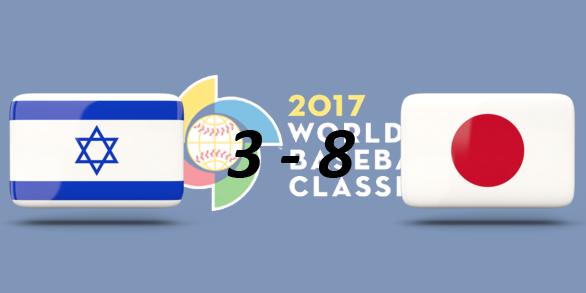 Мировая бейсбольная классика 2017 345516f43986