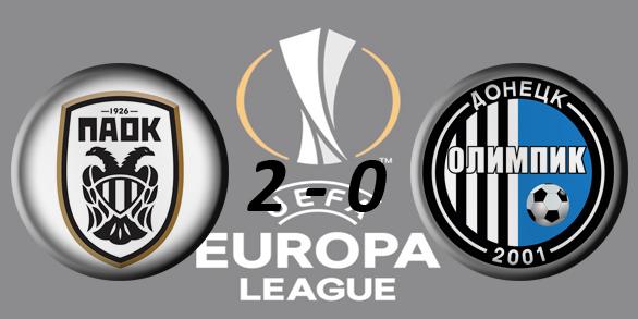 Лига Европы УЕФА 2017/2018 53c3007fce43