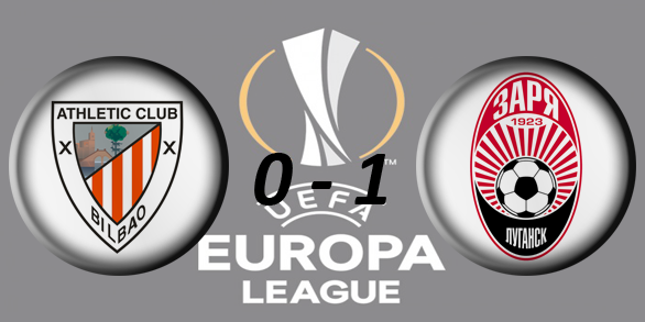 Лига Европы УЕФА 2017/2018 F65f03c096ad
