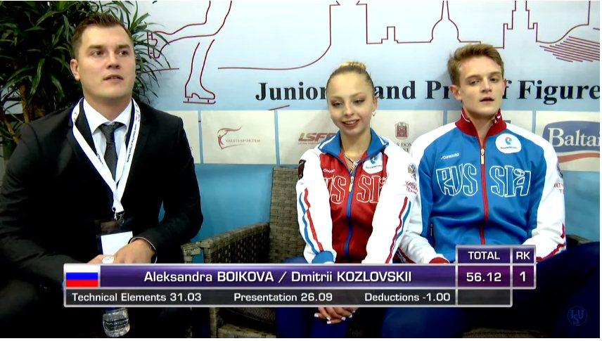 Александра Бойкова-Дмитрий Козловский - Страница 9 1c261531aca8