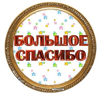 Акмурзаев Никита. Внутренняя гидроцефалия. Нужна помощь!!!  774b70be1146