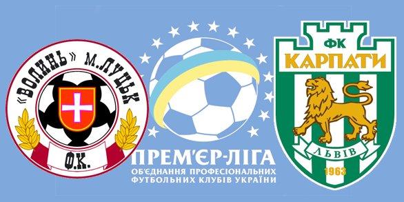 Чемпионат Украины по футболу 2012/2013 B00d4e92d542