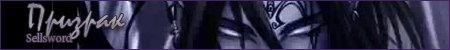 Тронный зал Огненного Замка. 397a984c4f16