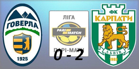 Чемпионат Украины по футболу 2015/2016 A5b510c7b1b9