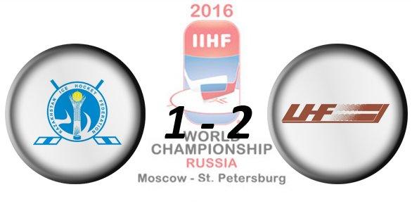 Чемпионат мира по хоккею с шайбой 2016 6313071ec685
