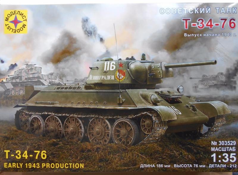 Обзор Т-34-76 выпуск начала 1943г 1/35 (Моделист №303529) A5f282562f64