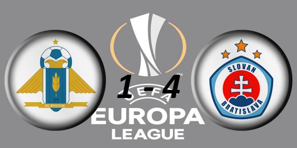 Лига Европы УЕФА 2017/2018 6ea9a7c57c9f