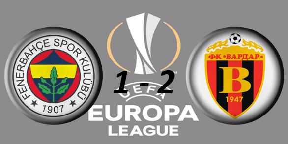 Лига Европы УЕФА 2017/2018 1667d2712acd