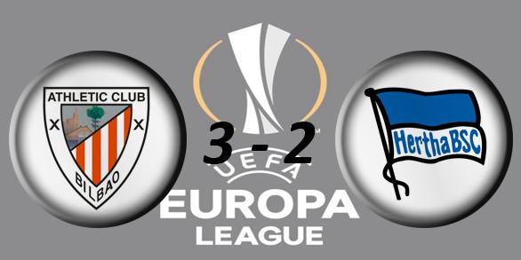 Лига Европы УЕФА 2017/2018 49092963c551