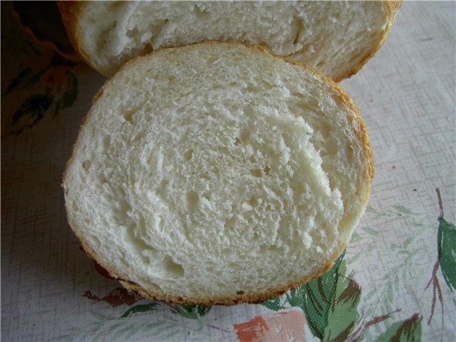 Гильдия хлебопекарей - 2 - Страница 20 D00a83128461