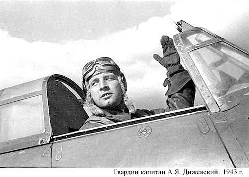 Советская Гавань аэродром Постовая 41-й иап ТОФ - Страница 4 F88d63b72e39