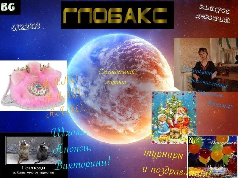 НОВЫЙ ФОРУМ - Портал 1f2f493878c1