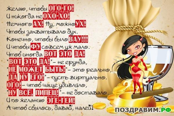 Екатерина,С днем Рождения!!! Ad9af130b554
