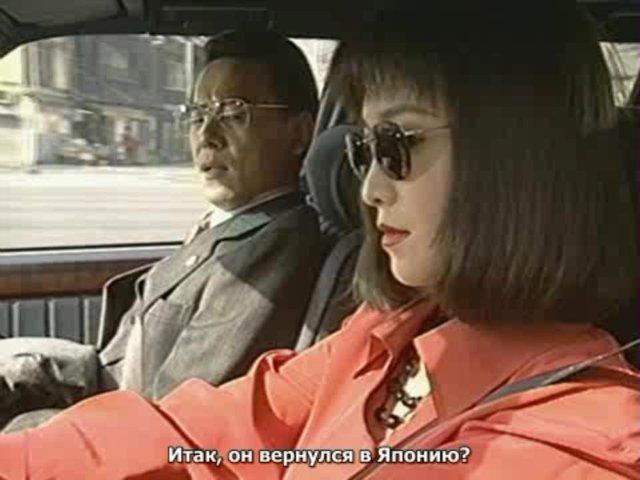 Сериалы японские - 4 - Страница 15 37392beb00c4