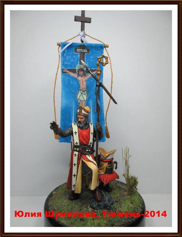 Епископ-воин, 13 в.  1fba1293536c