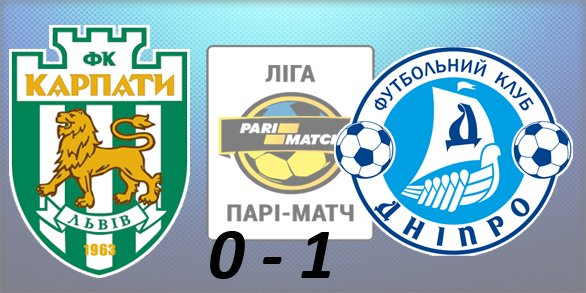 Чемпионат Украины по футболу 2015/2016 - Страница 2 083e24ba4872