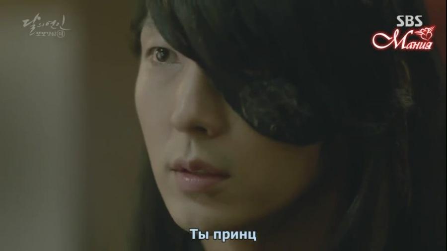Лунные влюблённые - Алые сердца Корё / Moon Lovers: Scarlet Heart Ryeo F85c14655660
