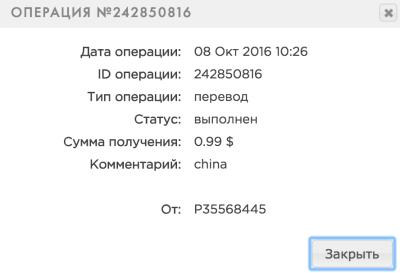Investing in China - chininvest.com 6b0c08882146