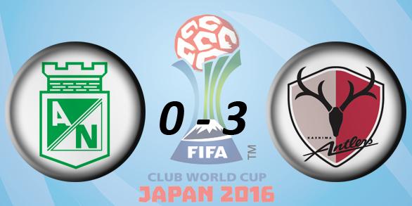 Клубный чемпионат мира по футболу 2016 85cf234fa240