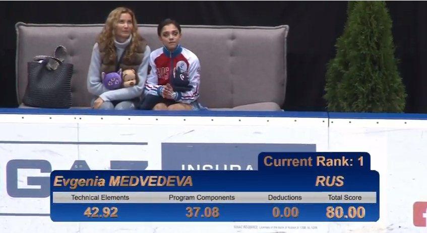 Евгения Медведева - 4 - Страница 15 Ea3d48794a45