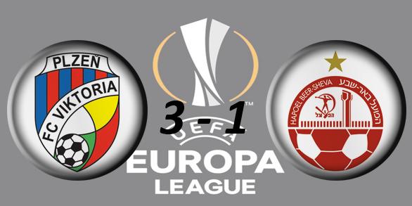 Лига Европы УЕФА 2017/2018 6f3615d1a52d