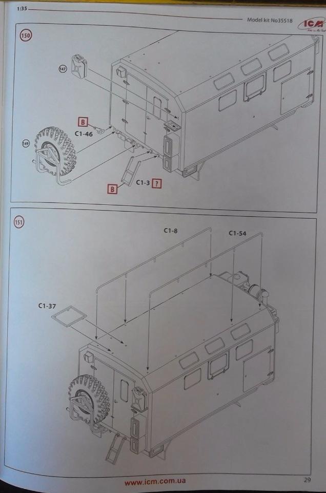 Обзор ЗиЛ-131 Аварийная служба / КУНГ, 1/35 (ICM 35518).  60f56094c6eb