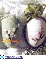 Идеи Декора яиц к Пасхе C1d4fd528696t