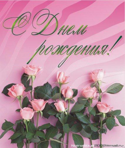 Honey, Evika, девочки, с Днем Рождения!!! 7a7b8619038e