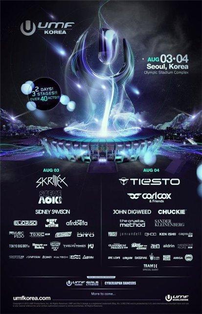 2012.08.03 - SIDNEY SAMSON @ ULTRA MUSIC FESTIVAL 2012 (SEOUL, KOREA)   F7ed7847a6ba